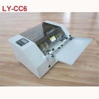 LY CC6 Automatic Business A4 Paper Trimmer Machine Name Cutter, Cutting Machine 220V 30W Cutter card specifications 89 * 54mm