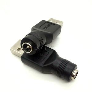 Image 3 - 5.5*2.1 ミリメートル女性のジャックに USB 2.0 雄プラグ 5V Dc 電源プラグアダプタノート Pc