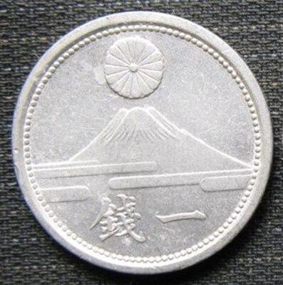 16 мм крепление Фудзияма Fuji 1941-1943 Япония 1 Sen, 100% настоящая коморативная монета, оригинальная коллекция
