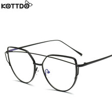 KOTTDO New Retro Lady Frame Computer Reading Gold Metal Frame Man Woman Fashion Glasses Brand Designer Girl Cool 2017