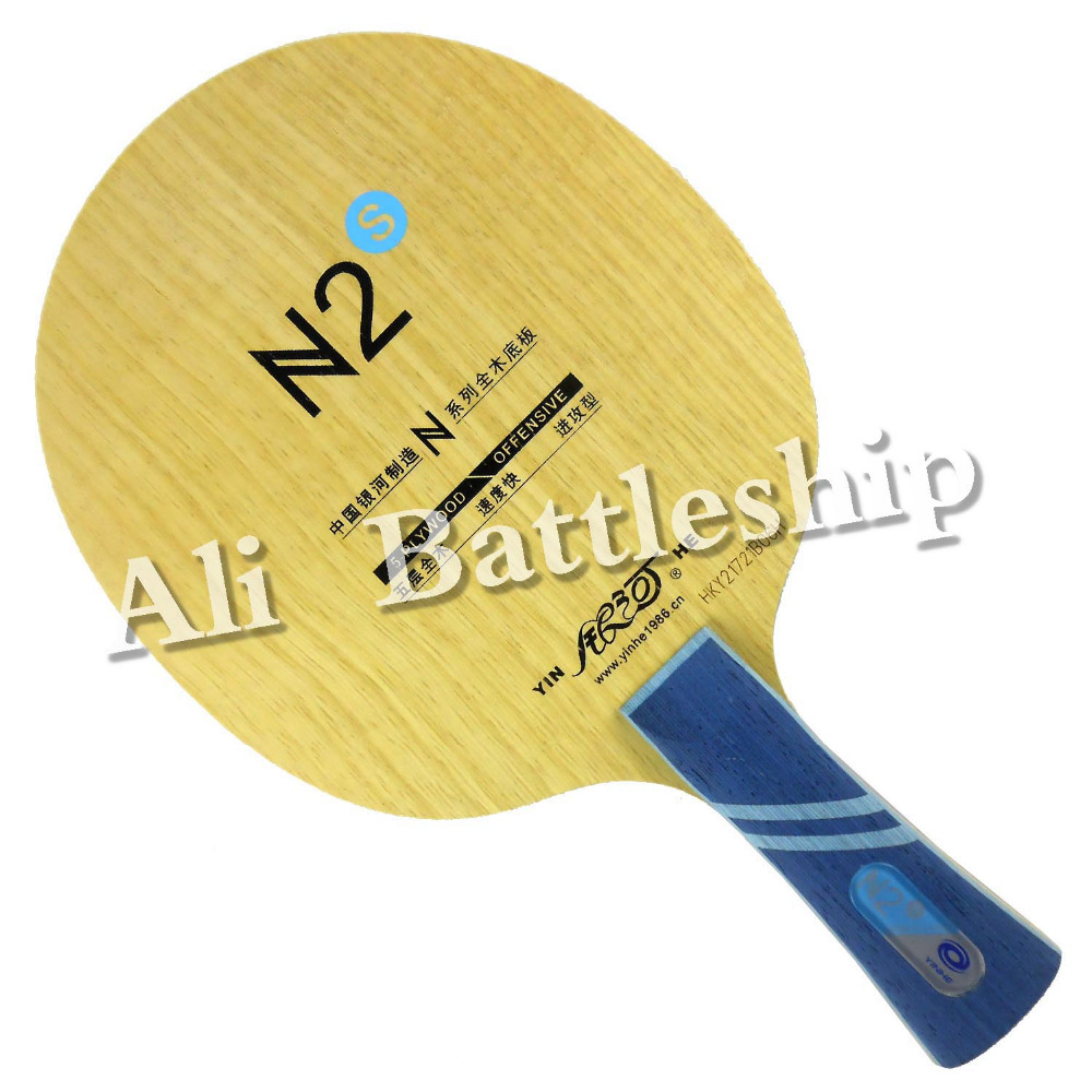 Original Yinhe Galaxy N2s N 2s OFFENSIVE N2 Upgrade Table Tennis Blade for Table Tennis Racket Sports Long Shakehand FL galaxy yinhe emery paper racket ep 150 sandpaper table tennis paddle long shakehand st