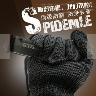 Anti- edge cut-resistant gloves five stab stainless steel gloves ( per price ) cut resistant glove level 5 wire anti edge anti stab knife cut resistant gloves stainless steel wire1pcs price