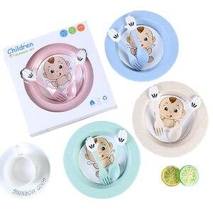 Высокое качество, Детская столовая посуда, ложка, вилка, обучающая чаша для кормления, бинауральная чаша для кормления ребенка, посуда, Детс...