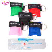 Ifory 3pcs /lot Cpr Face Shield Resuscitator Mask Life Keychain Disposable Emergency First Aid CPR Mask For Health Survival Tool