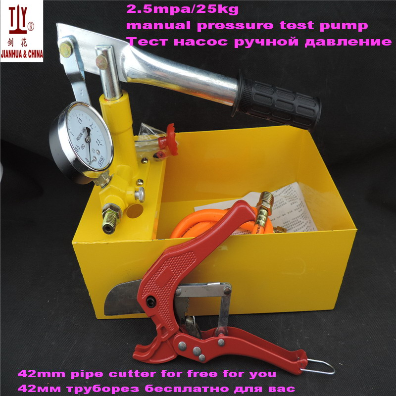 Free shipping the plumber tools manual pressure test pump Water pressure testing hydraulic pump 2.5mpa/25kg free shipping hand tool thicker manual 2 5mpa pressure test pump water pressure testing hydraulic pump