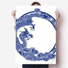 Diythinker китайская культура синий дракон виниловая наклейка