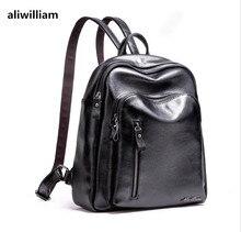 Aliwilliam новая тенденция дамы сумка корейской моды диких Повседневное сумка рюкзак Для женщин сумка просто дорожная Вышивка Крестом Пакет