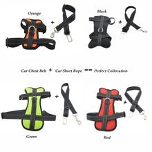 [TAILUP] Pets Dog Seat Belt Car Safety