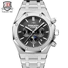 Famous BINKADA 2017 New Royal Style Mechanical Watches Men Steel Band Waterproof Automatic Watch AP Style
