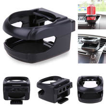 Elegant and Stylist Cup, Can, Bottle Drink Holder for Car Interior