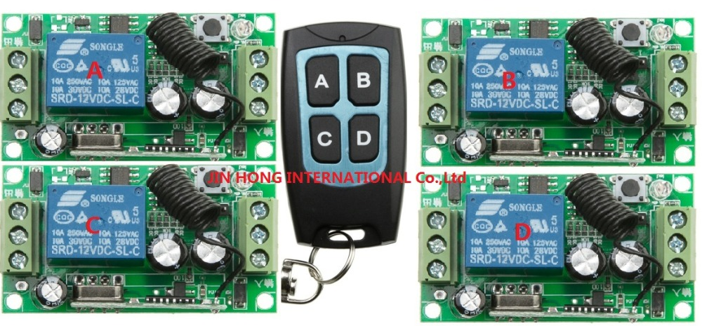 Home Automation DC12V 1CH RF Wireless Remote Control Switch System 4 Transmitters&4-Button Receiver doors for Access