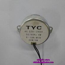 50mm TYC-50 4W geared motor 50Hz AC motor 220V  8-10RPM permanent synchronous motor ,shaft diameter 7mm~