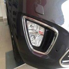 WELKINRY Авто покрытие для автомобиля Стайлинг для Kia Sorento Prime UM ABS Хром Передняя фара противотуманная фара светильник наклейка отделка