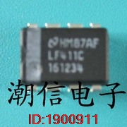 Price LF411CN