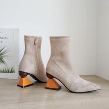 c529b595c MONMOIRA geométrica Strange talón botines Patchwork Jacquemus alto talón botas  mujer elegante punta estrecha mujeres botas
