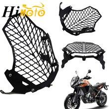 Черный алюминий мотоцикл фар Глава свет лампы решетка гвардии Обложка протектор для KTM 1050 1190 1290 Приключения 1090 супер ADV