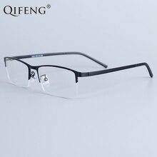 QIFENG Spectacle Frame Eyeglasses Men  Computer Optical Prescription Eye Glasses For Male Transparent Clear Lens QF7808