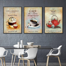 Nordic Poster Vintage Modern Minimalist Coffee Dessert Canvas painting Abstract Home Decoration Kitchen Wall Pictures Unframed(China)