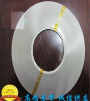 0 5kg Batch High Purity 99 96 Pure Nickel Belt 0 15mm 7mm High Quality Low