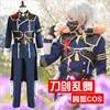 New Japan Anime The Sword Dance Touken Ranbu Cosplay Costume Nakigitsune Uniform Cool Man Samurai Uniforms
