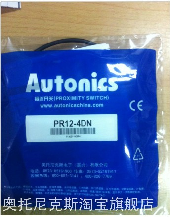 PR12-4DN proximity sensor PR12-4DP original productPR12-4DN proximity sensor PR12-4DP original product