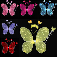Girls Ladies Butterfly Fairy Wings Wand Set Party Decoration Funny Kids Gifts Cosplay Tools 6 Colors