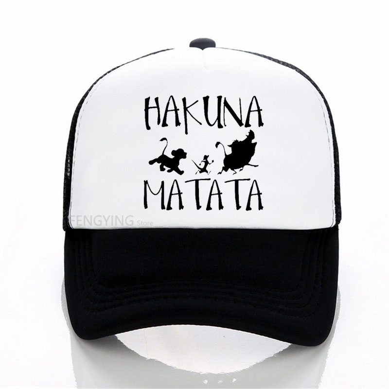 94519a967c3 HAKUNA MATATA Lion King Trucker Caps Lion Funny Hat Cap Men Hakuna Matata  Baseball Cap Cool
