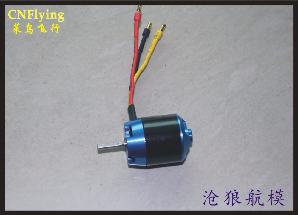 FREE SHIPPING  new 3536kv1800 brushless motor   use for Volantexrc Vector80 V798-1 Brushless High Speed Racing RC Boat free shipping wltoys wl911 2 4g high speed racing boat spare part wl911 22 370 motor