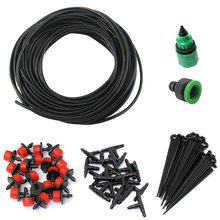 15m Hose 20 Dripper Watering Kits Drip Irrigation System Automatique Micro Drip Garden Watering Systems стоимость
