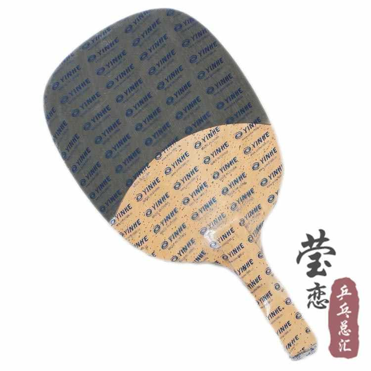 Original Milkey way yinhe 988 Table Tennis blade fast attack with loop Japanese penhold table tennis rackets carbon blade