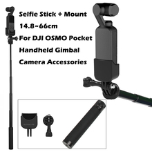 Portable Pole Selfie Stick DJI OSMO Pocket Accessories+ Aapter Mount Tripod Holder for Handheld Gimbal Action Camera