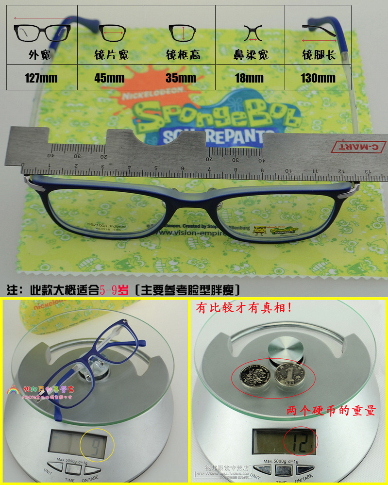 frame dvd picture more detailed picture about spongebob korea