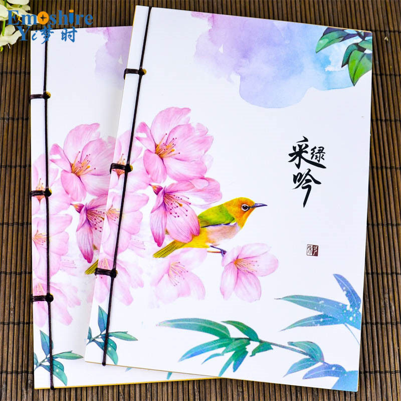 Emoshire Notebook Fashion Chinese Color Pages Notebook Plant Diary Book Stationery School Supplies CopyBook Memo Pad N066 jukuai 30 pcs lot color rainbow cloud memo pad sticky notes memo notebook stationery papelaria escolar school supplies 7162