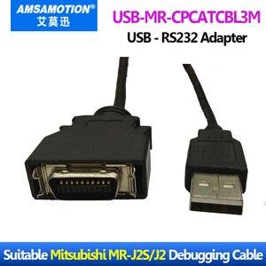 Image 3 - USB MR CPCATCBL3M Suitable Mitsubishi Melsec Servo Drive MR J2S MR J2 Debugging Cable USB To RS232 Adapter