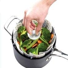 Silicone Food Steamer Folding Food Cooking Steamer Basket Fruit Vegetable Basket Steam Case Home Kitchen Tools