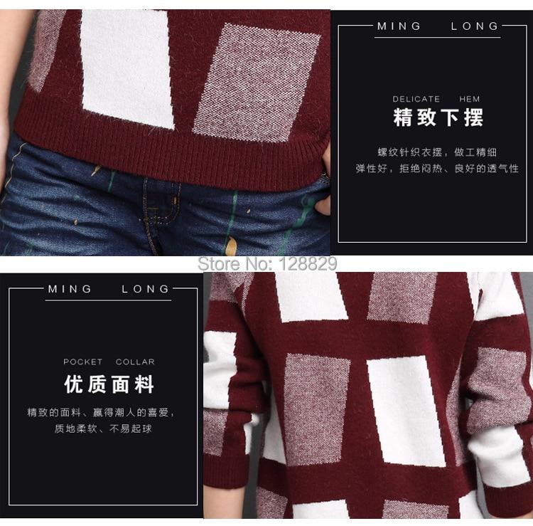 Boys Sweaters (6)