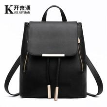 Женщин кожа рюкзак школьный женские рюкзаки женщины опрятный стиль Высокое качество рюкзак сладкий дамы рюкзак