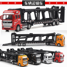 1:48 children toy car model, large metal transporter, numerous models, model toy car. The car furnishing articles ss 008 1 35 israel achzarit heavy armored transporter later model building kit toy