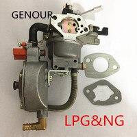 188F 190F Lpg CNG Carburetor For GASOLINE LPG CONVERSION KIT LPG Conversion Kit For Gasosline Engine