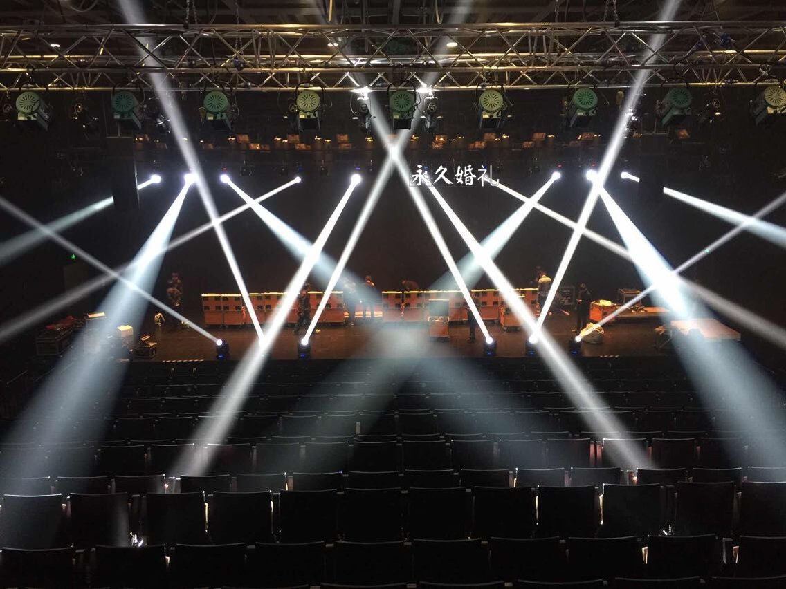 Annual stage effects structures arranged track lights strobe lights annual stage effects structures arranged track lights strobe lights beam line array sound rental in stage lighting effect from lights lighting on mozeypictures Image collections