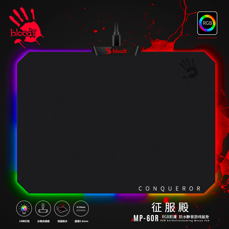 A4tech Sanglante RGB gaming mouse pad ÉDITION DE CHIFFON Ultra Mince 2.6mm étanche Non-slip En Caoutchouc Base Détachable Câble tapis de souris