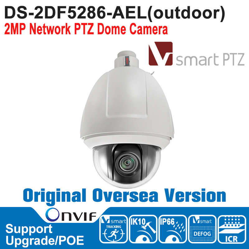 HIK   new DS-2DF5286-AEL HIK PTZ Camera 1080P 2MP Network PTZ Dome Camera Speed Dome Camera Outdoor True Day/Night ds 2df7274 ael hik ptz camera 1 3mp network ir ptz dome camera speed dome camera outdoor high poe ip66 h 264 mjpeg mpe