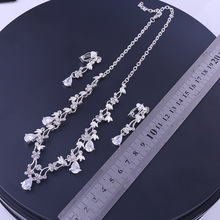 Silver Plated Rhinestone Crystal Faux Pearl Necklace+Earring Jewellery set