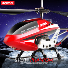 100% Original SYMA S107W 3.5CH Infrared RC easy Remote control aircraft Helicopter shatterproof  LED Lights Toys Hot Sale
