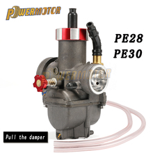 PE28 PE30 Super performance Racing Carburetor 28mm 30mm Pull the damper For PE Motorbike Moped Scooter Dirt Bike ATV Quad  - buy with discount