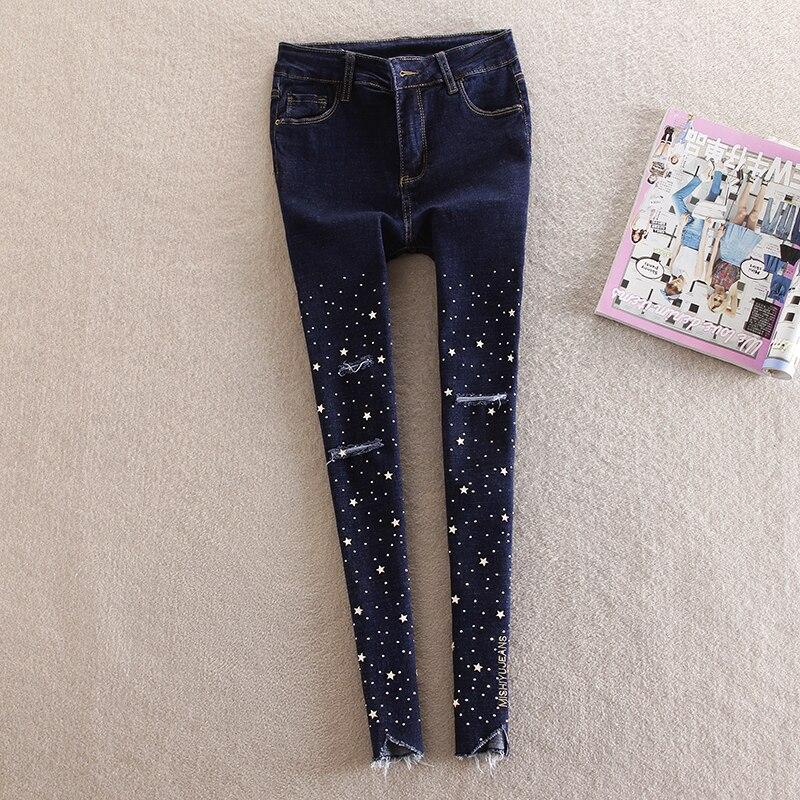 41d24f4dc3 Denim Pantalones A552 Jeans Diamantes Agujero Lápiz Alta Mujeres Cintura De  Sexy Negro Blanco Vaqueros Slim Azul q6wEXRnW