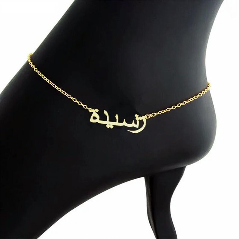 Arabic Name Anklets Bracelets Islamic Jewelry Personalized Women Girls Custom Arabic Charm Anklets Leg Summer Beach Bijoux BFF in Anklets from Jewelry Accessories