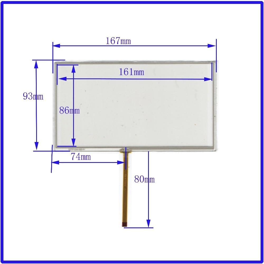 ZhiYuSun Nuovo 7 pollice pannelli TOUCH Screen 167mm * 93mm per il GPS o l'uso commerciale post