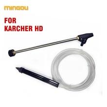 Высокого давления пескоструйная шланг quick connect с karcher hd профессиональная рабочая (mobh001-bpt)