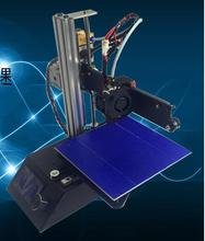 Household personal desktop 3D printer Mini education high precision rapid prototyping DIY single nozzle